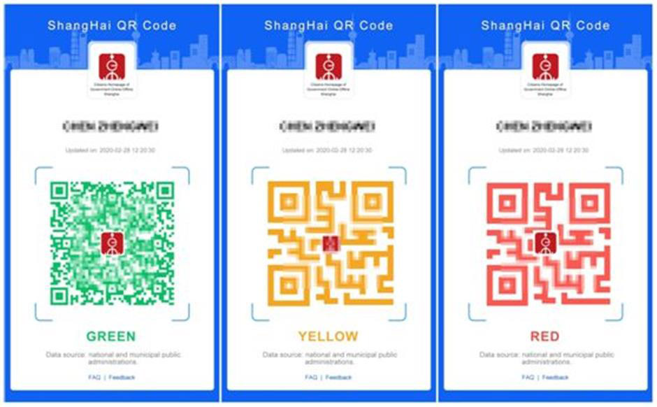 Three phone screenshots of the Alipay app showing green, yellow, and red QR codes.